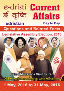 Edristi Monthly Current Affairs May 2016