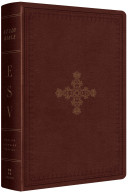 ESV Study Bible, Personal Size (TruTone, Deep Brown, Ornate Cross Design)