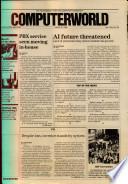 1984年8月27日