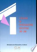 Catálogo de investigaciones educativas