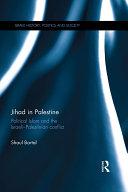 Jihad in Palestine