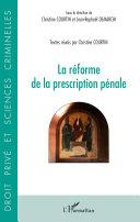 Réforme de la prescription pénale
