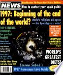 31 Dic 1996