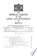 1928年8月21日