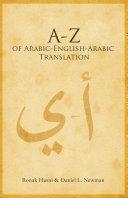 A to Z of Arabic   English   Arabic Translation