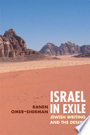 Israel In Exile