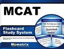 MCAT Flashcard Study System