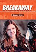 Breakaway ebook