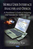 Mobile User Interface Analysis and Design Book