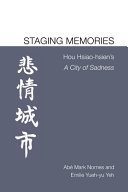 Staging Memories
