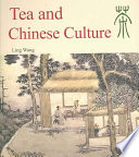 Tea And Chinese Culture