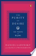 The Purity of Desire