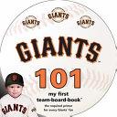 San Francisco Giants 101 Book PDF