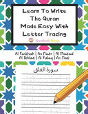 Learn To Write The Quran Made Easy With Letter Tracing