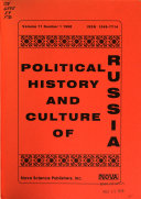 Political History and Culture of Russia Book