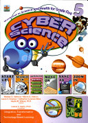 Cyber Science 5' 2007 Ed.