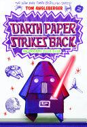 Pdf Darth Paper Strikes Back (Origami Yoda #2) Telecharger