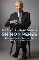 No Room for Small Dreams Book
