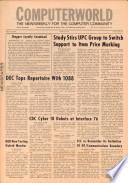 1976年4月5日
