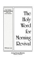 A New Revival