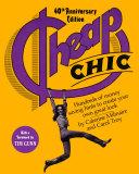 Cheap Chic [Pdf/ePub] eBook