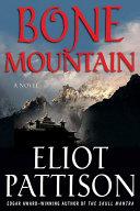 Bone Mountain Pdf/ePub eBook