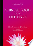 Chinese Food for Life Care