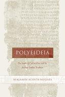 Pdf Polyeideia