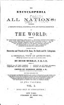 The Encyclopedia of All Nations