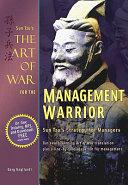 Art of War for the Management Warrior