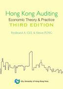 Hong Kong Auditing