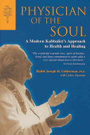 Physician of the Soul