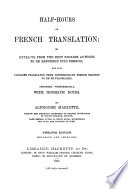 Half hours of French Translation Book PDF