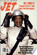 21 дек 1987