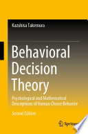 Behavioral Decision Theory Book