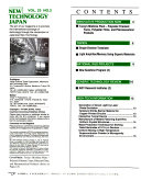 New Technology Japan Book PDF