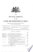 1921年11月16日
