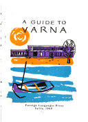 A Guide to Varna
