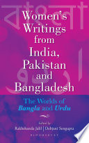 Women S Writings From India Pakistan And Bangladesh