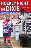 Hockey Night in Dixie