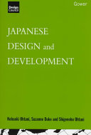 Japanese Design and Development