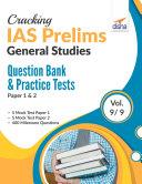 Cracking IAS Prelims General Studies Revision Modules – Quizzes & Practice Tests Paper 1 & 2 (Vol. 9/9) Pdf/ePub eBook