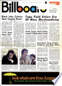 Apr 12, 1969