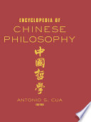 Encyclopedia of Chinese Philosophy