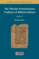 Pdf The Tiberian Pronunciation Tradition of Biblical Hebrew, Volume 2