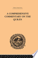 A Comprehensive Commentary On The Quran Book