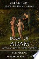 Book of Adam