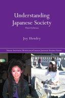 Pdf Understanding Japanese Society