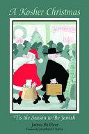 A Kosher Christmas