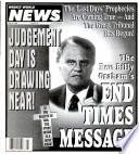 May 25, 1999
